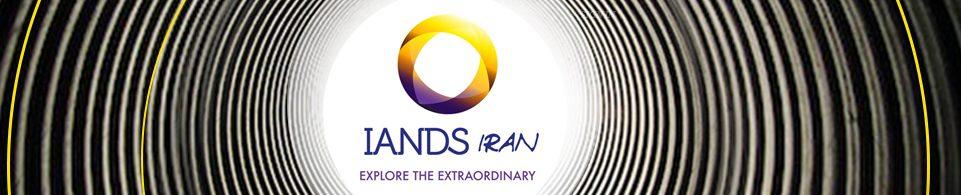 گروه وابسته به انجمن بین المللی تحقیقات تجارب نزدیک به مرگ در ایران